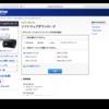brother:macOS Sierra用プリンタ/スキャナドライバを公開