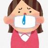 風邪か⁈〜身体が痛い(´༎ຶོρ༎ຶོ`)