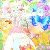 ◆ プリンセスが集まるアスコン交流会 ◆