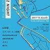 【告知】8/5 ZZZ NIGHT