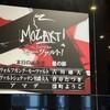 2021.04.17 ミュージカル「モーツァルト!」マチネ公演:ウィーン版との違い