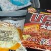 西成で暮らす。10日目 「野菜不足を解消する」