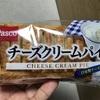 Pasco チーズクリームパイ 食べてみました