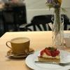 【扇町・ケーキ】芦屋から来たオシャレカフェ『アマレーナ』
