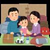 【住宅】ふじみ野市ハザードマップ-避難編-(2017年版)