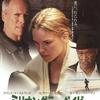 """「ミリオンダラー・ベイビー」(2004)""""愛""""を尊厳死で描く結末に泣かされます。"""