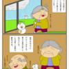 【猫漫画5】新しい家族