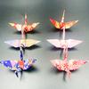 新作『手染め和紙の折り鶴「はじまり」』発表のお知らせ