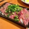 渋谷 ヤキニクバル 韓の台所 カドチカ店