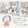 【38】子供の誕生会、アメリカは日本よりも派手にやっていた②