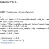 Markdownファイルで外部ファイルをインポートするならcog