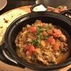 トンローのメキシコ料理レストラン「THE MISSING BURRO」@バンコク