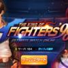 【ポイ活・THE KING OF FIGHTERS '98UM OL 】チームレベル60に挑戦!ファミコンみたいな格闘ゲーム?