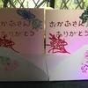 母の日カード④