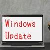 Windows Updateという不毛な作業