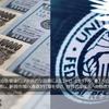FX週間レポート (3月第2週)|ハト派的な政策で米ドルと円が強く上昇し、新興市場FX通貨が打撃を受け、世界的な成長への懸念が再び高まった