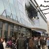 旅の羅針盤:フランクフルトの若者が集まる(?)「My Zeil」は、観光客にもオススメです。