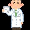 【進学】「医学部行きたかったけど妥協して薬学部に来た」学生が危険な理由【学歴コンプレックス】