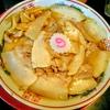 【さいころ】毎月29日!!!肉の日は絶品の肉煮干しラーメンを食べるべき!!コスパ最強だぞっ!!!