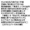 2019年2月1〜26日の川柳(自選)