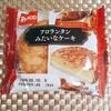 【Pasco】フロランタンみたいなケーキ【レビュー】