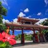 沖縄旅行【ダブルツリー首里城】2017年5月