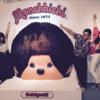 「王様のブランチ」で横浜人形の家モンチッチイベント放送決定!