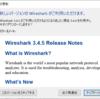 Wireshark 3.4.5