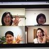 【無料】「10万円の定額給付金・ここで差が出るお金の使い方」のオンラインお茶会今夜も開催しました。