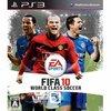 FIFA10買ってみた