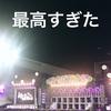 初乃木坂ライブ!<乃木坂46真夏の全国ツアー2018 in大阪>