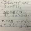 【Hey!Say!JUMP】DEAR.  7/30 2部、7/31 1部 感想②(ネタバレあり)