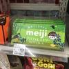 【コンセプト】アグロフォレストリーチョコレート?