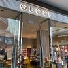 子供服のハイブランドのお店がいっぱい マリーナサンベイズショッピングモールで一番可愛い場所