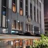 【宿泊記】 横浜ベイシェラトンホテル&タワーズに泊まった(2020/09)