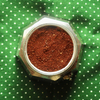 モカエキスプレスのエスプレッソで作った私流カフェラテが最近の流行。作り方はめっちゃ簡単です