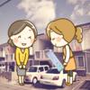 【体験談】引っ越しのあいさつってどうすればいいの?ご近所に配るオススメ粗品も教えます