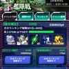 【GAW】第38次艦隊戦開始!&強襲!OZ終了