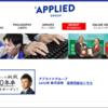 【株主優待】アプライド(3020) から「アプライドメンバーズカード」が到着! 激安の不人気銘柄...