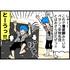 口コミで評判のおすすめ安眠マットレス「GOKUMIN(極眠)」感想レビュー【高反発】