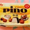 【ピノ史上初!】<9/9新発売&期間限定>『ピノ(和栗)』が秋らしく、ほっこり甘くてオススメです♡