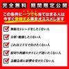 ゆとりニートが年収1億円!