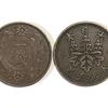 大正5年~昭和13年に発行された「桐一銭青銅貨」について
