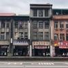 台北⑤ 中山散策