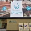 Smart Stay SHIZUKU上野駅前 湯活レポート(サウナ編)vol34