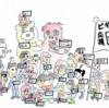 【Twitter企画】朝活ビギナー応援団7期生