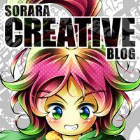ブログ名を「そららのクリエイティブログ」にリニューアルしました