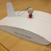 表面効果翼船(エアロトレイン)のペーパークラフト