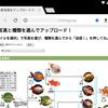 金魚って見分けられる? (4)