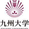 向山雄治の地元、九州の大学について!行くならここ!九州地方 大学ランキング(国公立編)!☆彡